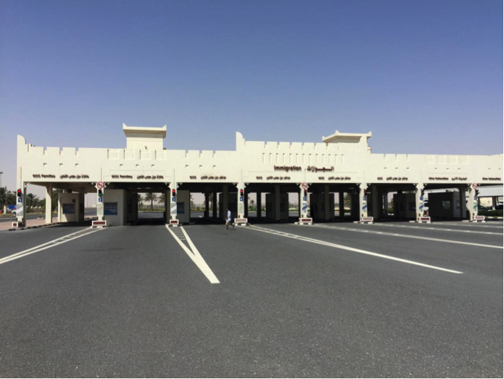 Border with Saudi Arabia closed