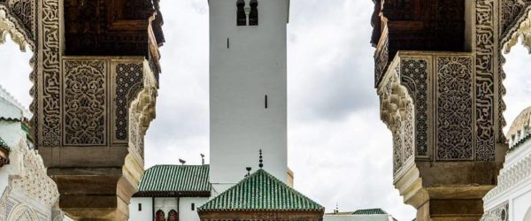 University_of_Al_Qaraouiyine
